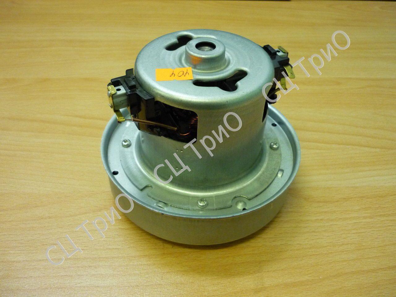 Мотор пылесоса pl010